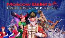 Moscow Ballet's Great Russian Nutcracker tickets at Arvest Bank Theatre at The Midland in Kansas City