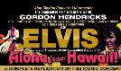 ALOHA from HAWAII starring GORDON HENDRICKS