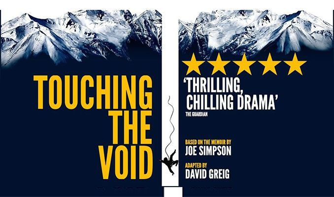 London Concert Calendar February 2020 Touching The Void   Booking until 29 February 2020 tickets in