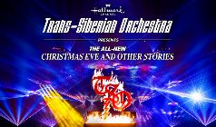 Acoustic Christmas 2019 Johnson City Tn.Trans Siberian Orchestra Bring Christmas Eve And Other