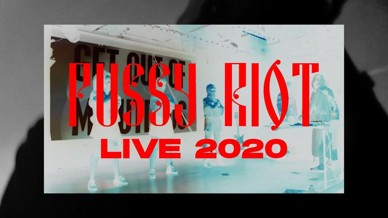 Pussy Riot announces 2020 North American tour dates