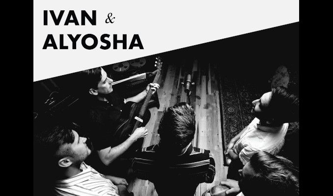 Ivan & Alyosha tickets at Boot & Saddle in Philadelphia