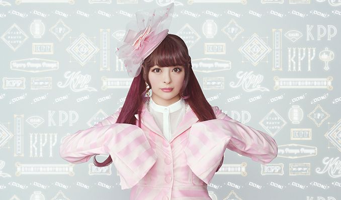 Kyary Pamyu Pamyu :: Live in Los Angeles  2020 tickets at Fonda Theatre in Los Angeles