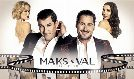 Maks & Val Live 2020 tickets at Arvest Bank Theatre at The Midland in Kansas City